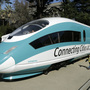 Bakersfield high-speed rail open house to be held Thursday night