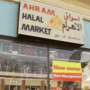 Brothers sentenced in $1.4M welfare-for-cash scheme at halal market
