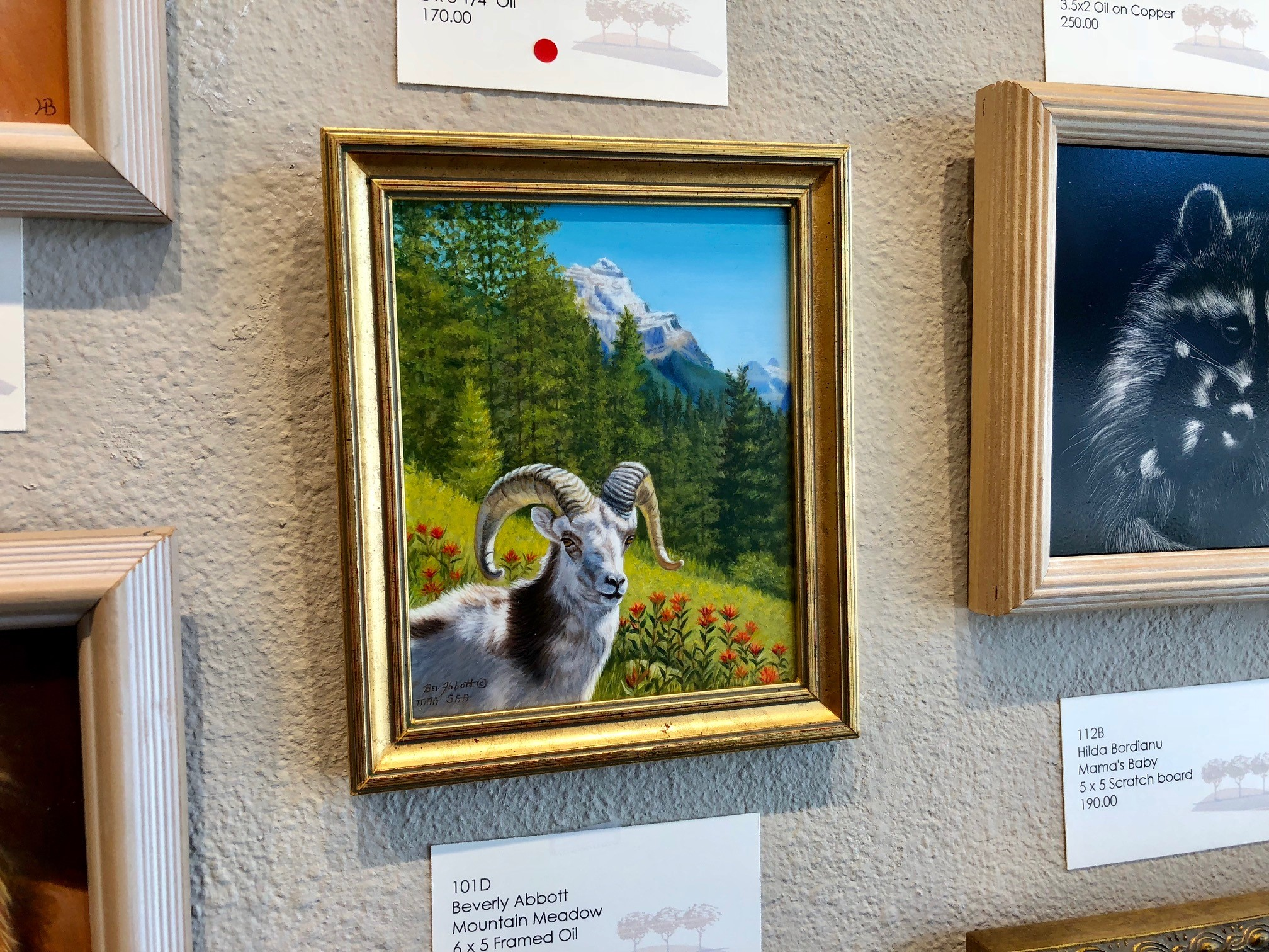 The Parklane Gallery Annual International Miniature Show in Kirkland features around 400 amazing works of art. Each is 5 x 5 or smaller.<p></p>