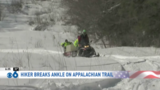 Hiker with broken ankle rescued from Appalachian Trail