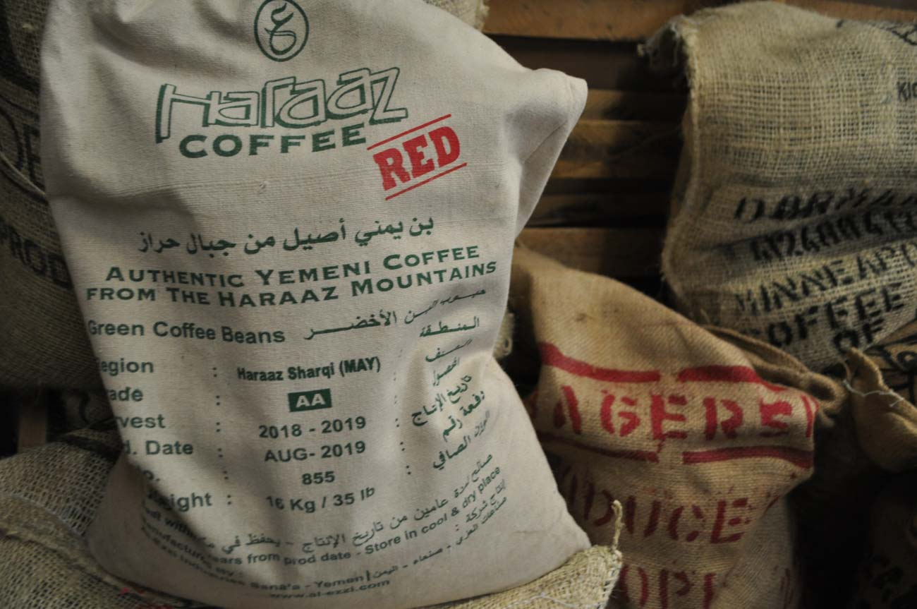 Lockland's La Terza sources coffee from all over the world, including these rare Yemeni beans from the Haraaz Mountains. Coffee exported from Yemen is still very expensive, but is very high-quality. / Image: Liz Engel // Published: 7.27.20