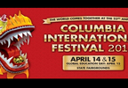 COLUMBIA INTERNATIONAL FESTIVAL 2.png